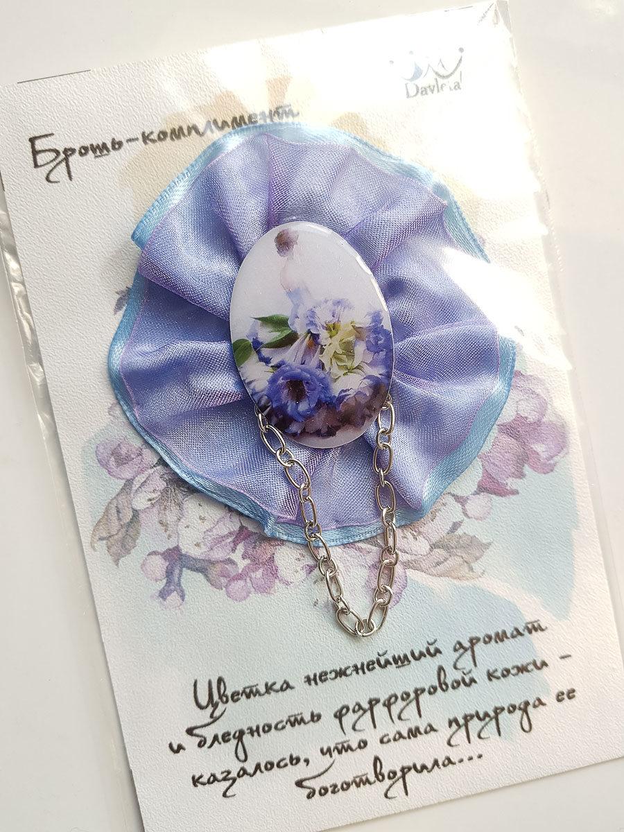 """Фото Брошь ручной работы """"Фиолетовое цветочное платье"""" с лентами, кружевом и цепочкой"""